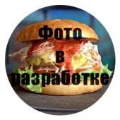Бургер \